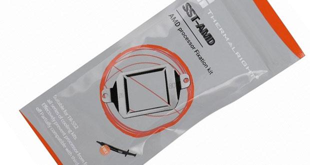 SST-AMD de Thermalright