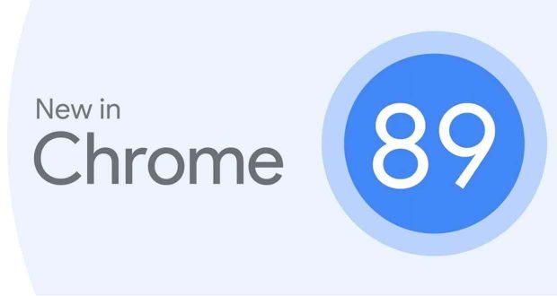 Navigateur Google Chrome