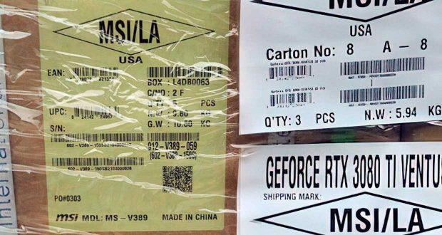 GeForce RTX 3080 Ti Ventus 12G OC