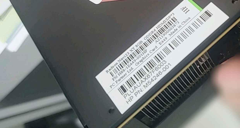 Carte graphique Radeon Navi23 XT 8 Go