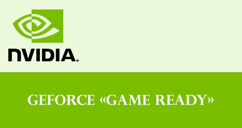 Pilotes graphiques GeForce Game Ready de Nvidia