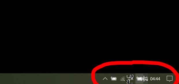Windows 10 et le bug d'affichage des icônes dans la barre des tâches