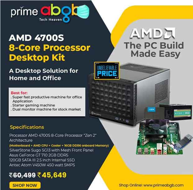 AMD 4700S 8-Core Processor Desktop PC