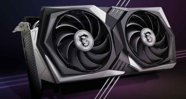 Radeon RX 6600 XT GAMING 8G de MSI