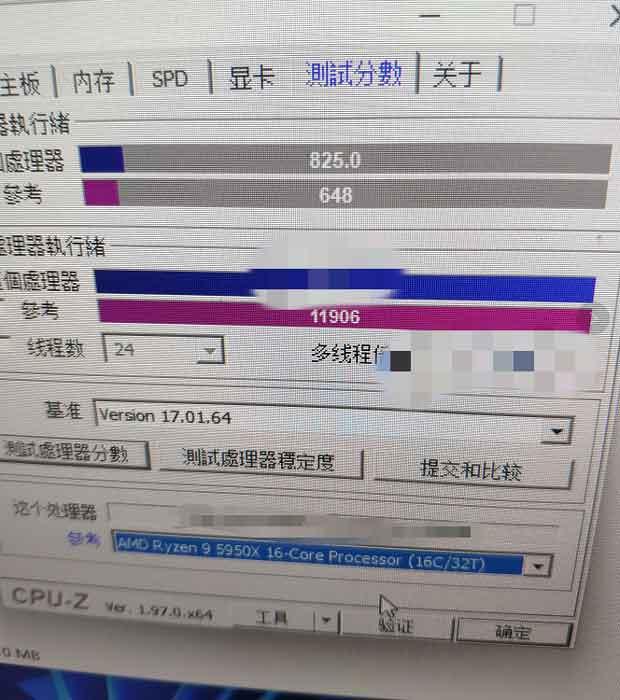 Core i9-12900K, performance sous CPU-Z