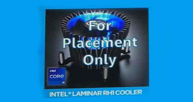 Ventirad Laminar RH1 d'Intel