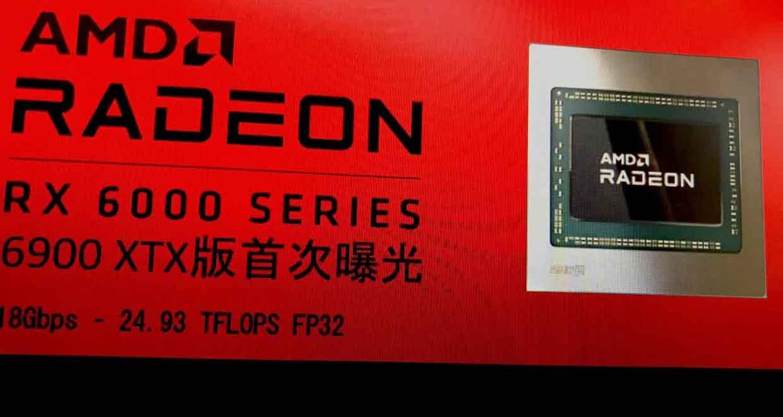 Une mystérieuse Radeon RX 6900 XTX fait son apparition