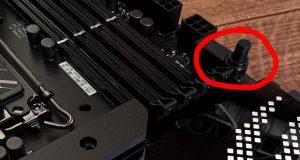 Carte mère Asus Z690 et le PCIe Slot Q-Release