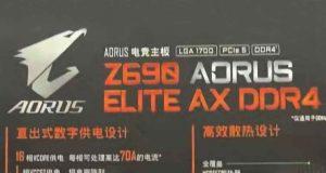 Carte mère Z690 Aorus Elite AX DDR4 de Gigabyte